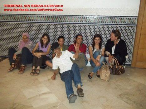 نداء لدعم المعتقلين السياسيين بالبيضاء